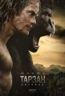 Тарзан. Легенда в 3Д