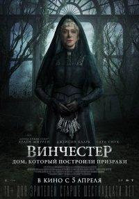 Обзор новинок кинотеатра Юность от 5 апреля